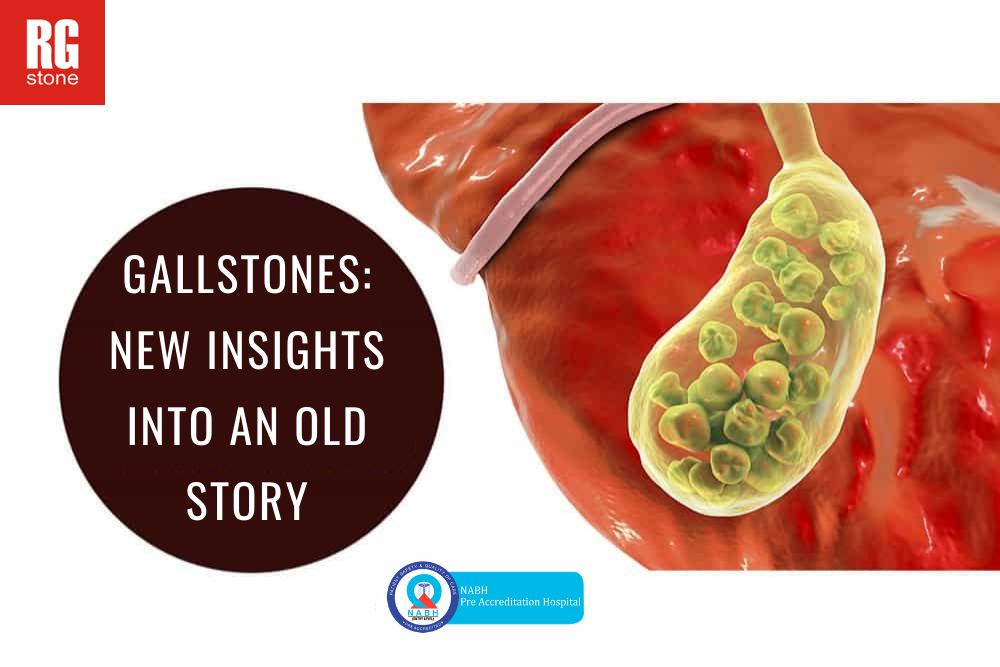 gallstone.png